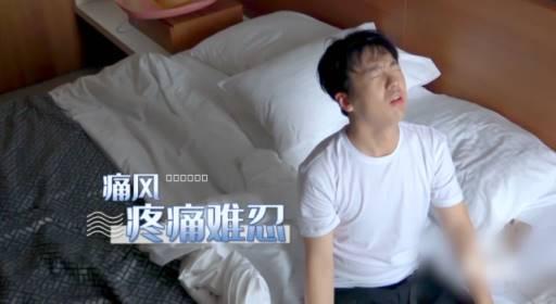 郭德纲25岁儿子患了痛风,为啥现在很多人年纪轻轻就痛风了?